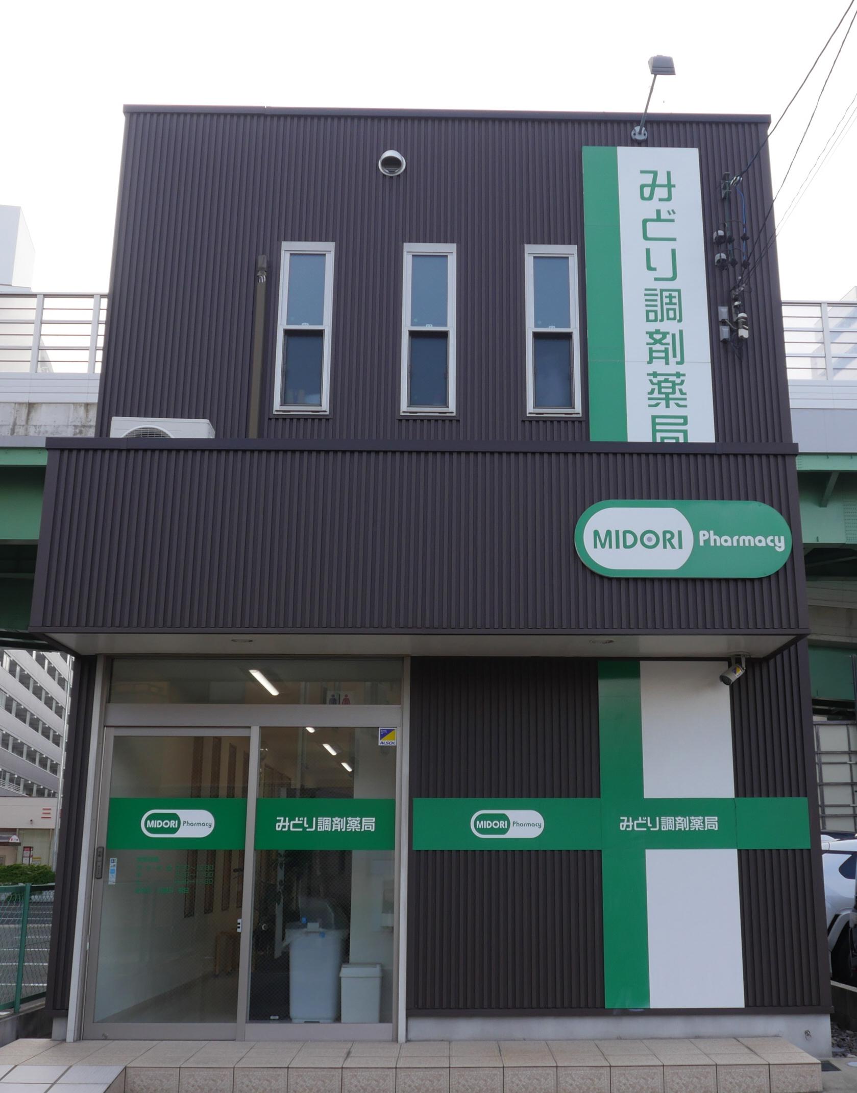 <200813>本店画像